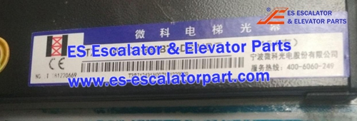 Elevator Part 957B74-DC24B-T Curtain