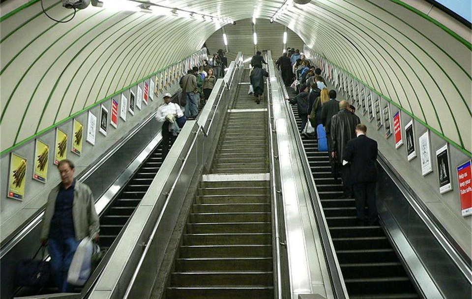 Egypt Cairo Metro