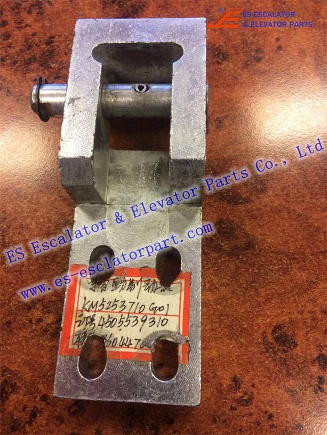 Escalator Brake arm KM5253710G01