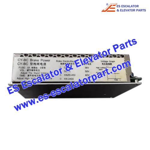 SJEC Elevator CY-BC Brake Power