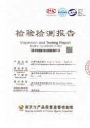 Sterile Touch-UVC Handrail Sterilization-Test Report